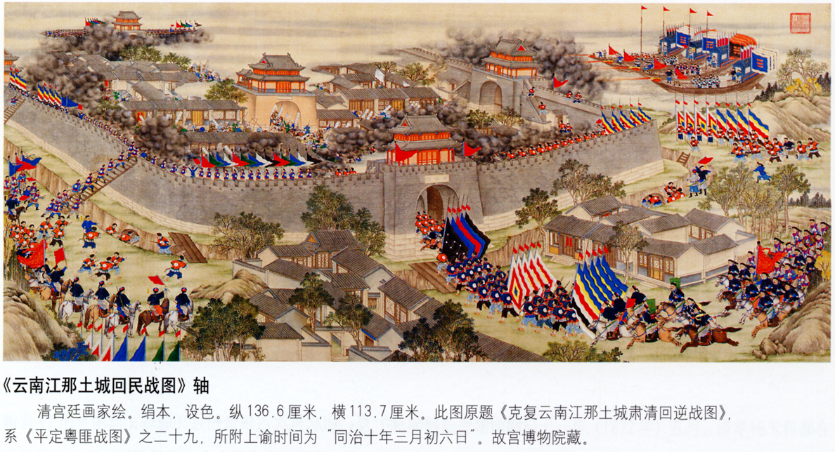 military might the qing unification of By 1871, prussia had established its military and economic superiority in central europe this, combined with the decline of austrian influence, resulted in the unification of the german states.